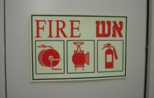 מערכות כיבוי אש - כך תמנעו שרפה בבניין שלכם